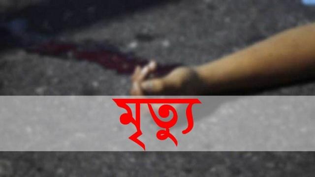মহাদেবপুরে সেফটিক ট্যাংকি বিস্ফোরণে শ্রমিকের মৃত্যু