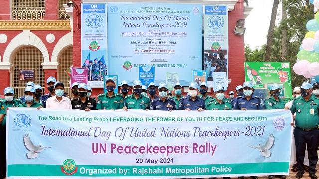 রাজশাহীতে আন্তর্জাতিক শান্তিরক্ষী দিবস পালিত