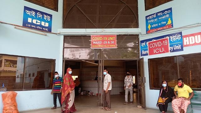 ছবি: রাজশাহী মেডিকেল কলেজ হাসপাতালের করোনা ইউনিট