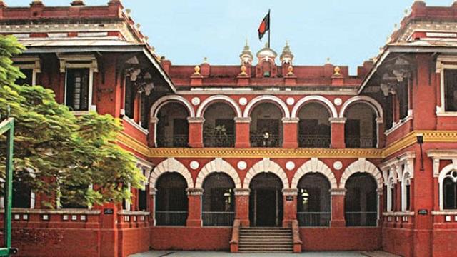রাজশাহী কলেজ। ছবি: সংগৃহীত
