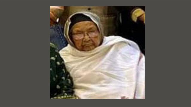 রামেবি ভিসির মায়ের ইন্তেকাল, শোকাহত কর্মকর্তা-কর্মচারীরা
