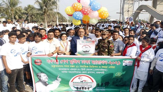 রাজশাহীতে বঙ্গবন্ধু শেখ মুজিব ঢাকা ম্যারাথন অনুষ্ঠিত