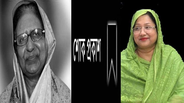 সাহারা খাতুন এমপি'র মৃত্যুতে নারীনেত্রী রেণীর শোক