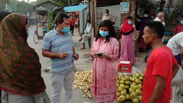 রাজশাহীতে বিকেল ৫টার পর অভিযান, ১০ জনের জরিমানা