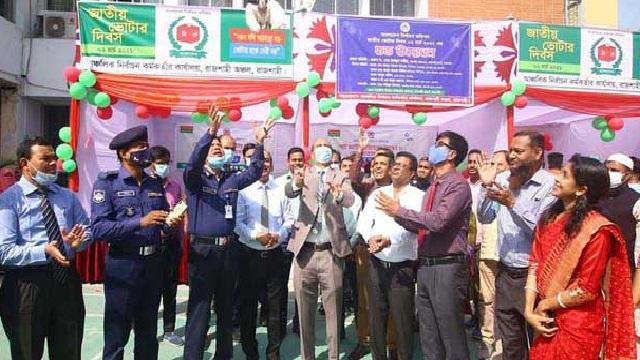 রাজশাহীতে জাতীয় ভোটার দিবস পালিত